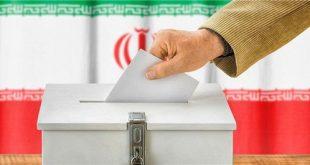 رفتار انتخاباتی مردم در استان البرز