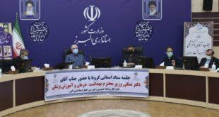 استان البرز از کمبود شدید زیر ساختهای درمانی رنج می برد/شهر جدید هشتگرد با ۱۰۰ هزار نفر جمعیت بیمارستان ندارد
