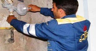 گاز مناطقی از شهر هشتگرد قطع می شود