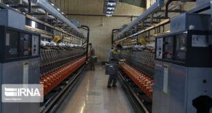 ۶۹۶ واحد صنعتی ساوجبلاغ تحت پایش زیست محیطی قرار دارند