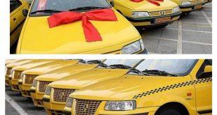 مردم گلسار تاکسی نو سوار می شوند