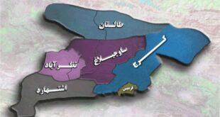 تغییرات محدودیت های کرونایی در استان البرز