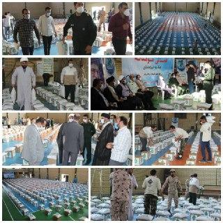 اجرایی شدن فاز دوم رزمایش مواسات و همدلی مؤمنانه در شهرستان نظرآبادبا حضور جمعی از مسئولین و بسیجیان