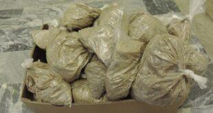 """کشف بیش از 79 کیلوگرم هروئین در """"ساوجبلاغ"""""""