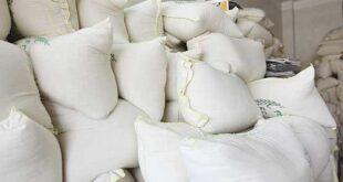 "کشف 15تن برنج قاچاق در ""ساوجبلاغ"""
