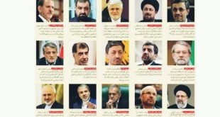 ٢٠ کاندید احتمالی رئیس جمهوری ایران در ١۴٠٠