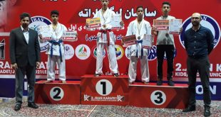تصویر سکوی رقابت های کشوری کاراته