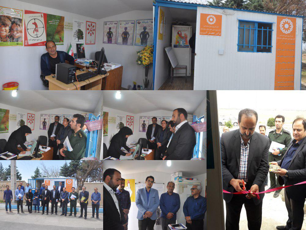 افتتاح اولین ایستگاه کاهش آسیب های اجتماعی شهرستان ساوجبلاغ در شهر گلسار