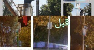 بسیج رسانه سپاه شهرستان نظرآباد