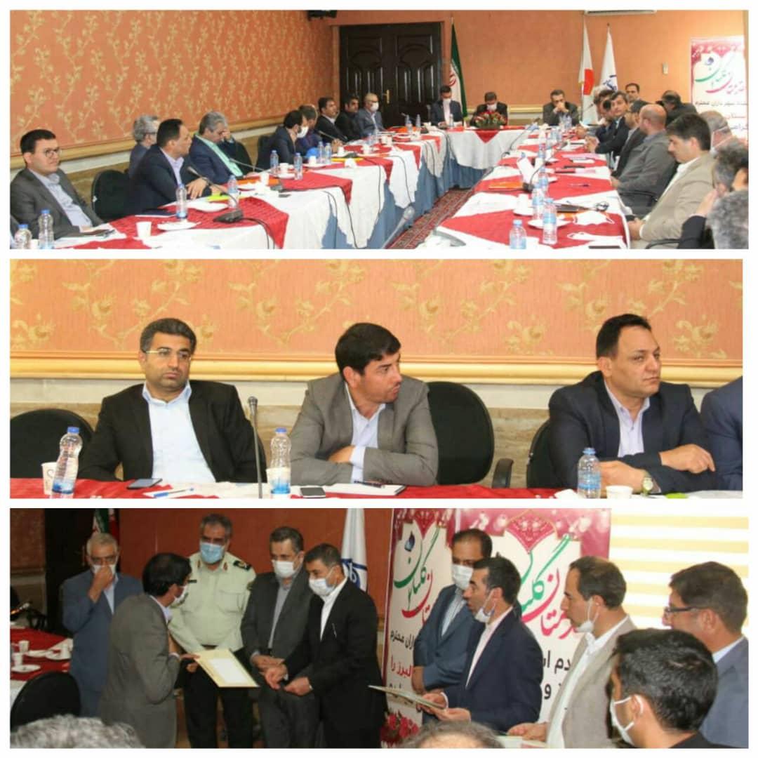  همایش شهرداران استان البرز به میزبانی شهرکوهسار